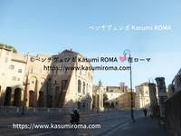 イタリア、強烈な日差し!「アフリカ性熱帯高気圧」@ ローマ現在の様子⑫(愚) - 「ROMA」在旅写ライターKasumiの 最新!ローマ ふぉとぶろぐ♪