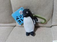ペンギンさんのカラビナストラップ - 一日一生