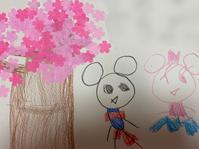 週末の子どもの制作 - さくらのブログ