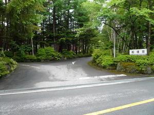 第六回今井デイー杖突峠(2007年6月10日) -