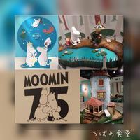 *ムーミンマーケット2020@福岡PARCO* - *つばめ食堂 2nd*