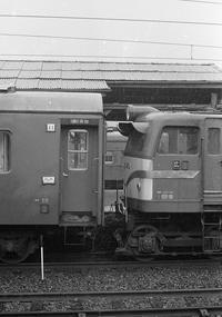 昔、機関区駅で出会った車輌達(34)姫路駅 上り寝台急行日南3号 - 南風・しまんと・剣山 ちょこっと・・・