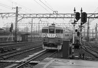 昔、機関区駅で出会った車輌達(38)姫路駅 下り急行つくし1号 - 南風・しまんと・剣山 ちょこっと・・・