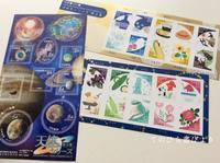 購入品まとめ(天体や伝統色の切手、夏の郵趣用材料など) - てのひら書びより