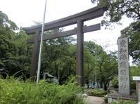 夏越しの大祓/愛知縣護國神社 - 緑区周辺そぞろ歩き