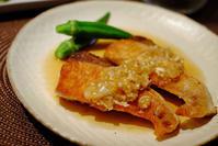 ぶりのソテー葱生姜だれ - うひひなまいにち