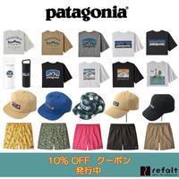 パタゴニア10%OFF クーポン発行中♪ - refalt blog