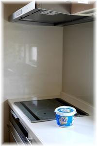 換気扇の汚れはオキシクリーンで気持ちよく落とせる。 - Less is more