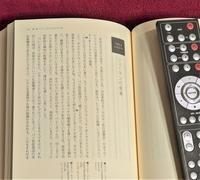 クラシック雑記帳47シューマンの天才ぶりが発揮された渋い佳作 - 気楽じい~の蓼科偶感