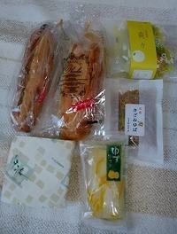 京都の旅お土産 - 小さな幸せにっき