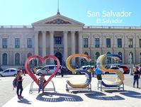 内戦から復興した首都サンサルバドル@エルサルバドル - FK's Blog