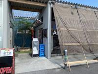 弦乃月激ウマらぁ麺をいただく!滋賀県 - 楽食人「Shin」の遊食案内
