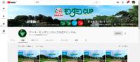 渡邉彩香復活優勝アース・モンダミンカップ - 女子プロゴルフPlus+ エキサイト版