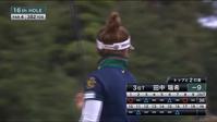 田中瑞希アース・モンダミンカップで頑張った選手 - 女子プロゴルフPlus+ エキサイト版