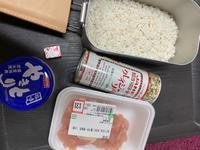 鶏を炊込みご飯 - ティダぬファの雑記帳