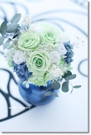涼しげなライムグリーンのバラ - Flower letters
