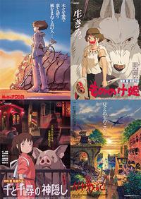 【映画】TOHOシネマズでジブリ4作品を上映しています - ワカバノキモチ 朝暮日記