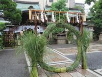 今日は「茅の輪くぐり」の日。夏越の神事へ。 - 京都の骨董&ギャラリー「幾一里のブログ」