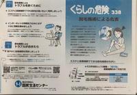 おうちで脱毛 - aminoelのオーナーブログ(笑光輝)キラキラ☆