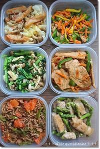 【今週の常備菜】リクエストの常備菜とククパニュース!と梅雨前にプールバック - 素敵な日々ログ+ la vie quotidienne +