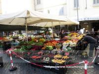 ローマ現在⑬「カンポ・デ・フィオーリ」青空市場の様子 ~ Mercato di Campo de' Fiori ~ - 「ROMA」在旅写ライターKasumiの 最新!ローマ ふぉとぶろぐ♪