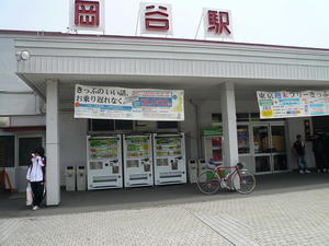 第七回今井デイー杖突峠(2008年6月8日) -