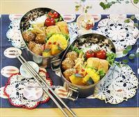 肉団子弁当とバゲット修行♪ - ☆Happy time☆