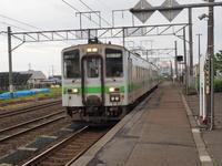 2020.06.13 公共交通機関でお出かけ - ジムニーとハイゼット(ピカソ、カプチーノ、A4とスカルペル)で旅に出よう