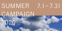 iichiサマーキャンペーン2020始まりました! - ic amo 制作blog