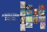 ZEROTEN2020 愛知展のお知らせ - 保坂有美  ドアと雲とドアと虹