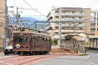 嵐電天神川 - 新・旅百景道百景