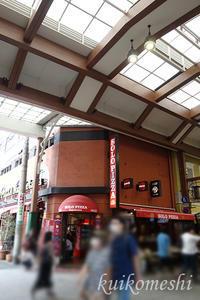 【名古屋市中区】ソロピッツァ ナポレターナ 大須本店6 - クイコ飯-2