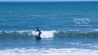 波に乗れ - Rey Photo