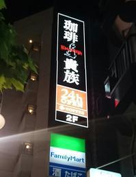 nightcafe - サリィ写真館