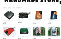 STETCH HAND MADE STOREアップ情報 - THE STETCH NEWS