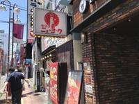 餃子のニューヨーク(立川)@今日から出勤がデフォ! - よく飲むオバチャン☆本日のメニュー