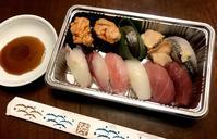 「魚男磨き」のお寿司♪ そして「いづみ橋」〜☆ - よく飲むオバチャン☆本日のメニュー