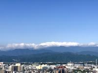 おはよう丹沢!梅雨の晴れ間だね♪ - よく飲むオバチャン☆本日のメニュー