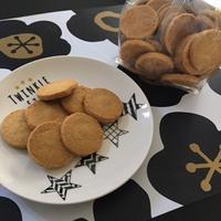 豆乳おからクッキー - リラクゼーション マッサージ まんてん
