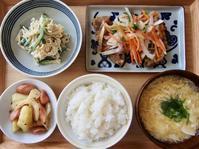 お魚料理 - Usanahibi's Blog