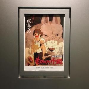映画館で『もののけ姫』も観てきた! - 日曜アーティストの工房