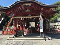 鎌倉にお買い物がてら八幡様に行って来ました。 - 海辺のセラピストは今日も上機嫌!