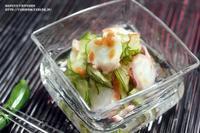 【減塩メニュー】半夏生の蛸~お手軽梅肉ソースでタコの梅肉和え。 - スパイスと薬膳と。