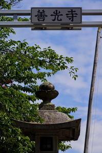 長野そぞろ歩き:善光寺参道 - 日本庭園的生活