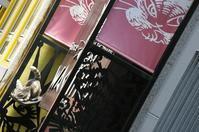 2020.07.02 「東京の新宿ーネットカフェに24時間」宿泊予定です. - 秋葉原・銀座 PHOTO by ari_back