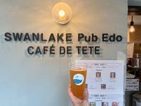 SWANLAKE Pub Edo CAFE DE TETEさんでクラフトビール - *のんびりLife*