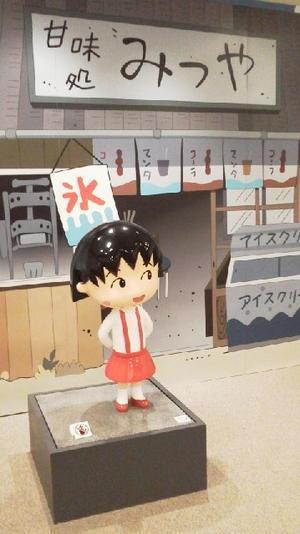 永遠の小学3年生・・・ - バイシクルネコモト二葉店ブログ