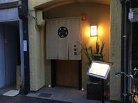 早蕨(さわらび)高松市田町のお割烹〜 - テリトリーは高松市です。
