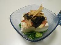 野菜だらけで白ワイン飲みます。 - のび丸亭の「奥様ごはんですよ」日本ワインと日々の料理