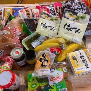 業務用スーパーへお買い物。 - 早く人間になりたい。